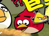 Игра Большие Злые Птички