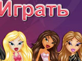 Coloring: Bratz Dolls