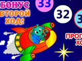 Игра Космическое Путешествие