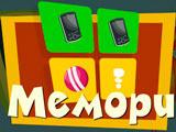 Игра Фиксики: Мемори