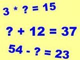 Игра Задания по Математике 2 Класс