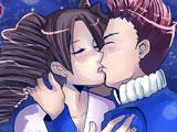 Игра Тайный Поцелуй