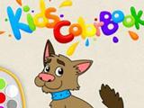 Игра Книга Раскрасок для Детей