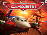 Disney Planes: Puzzle Collection