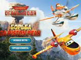 Disney Planes: Fighting for Piston Peak