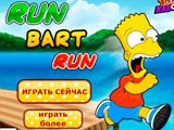 The Simpsons Game: Run Bart Run