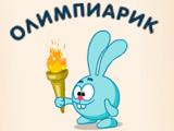 Игра Смешарики: Олимпиарик