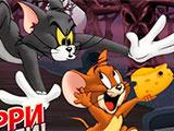 Игра Том и Джерри: Беготня по Болоту