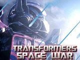 Игра Тансформеры: Космическая Война